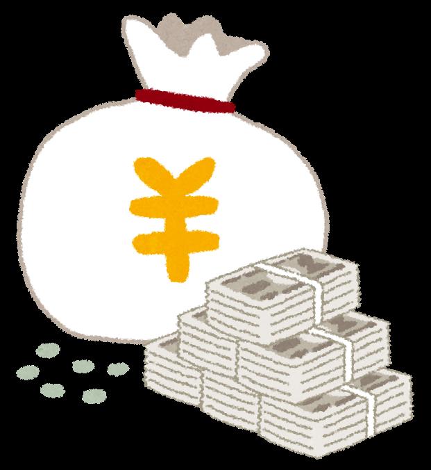 いとうあさこの年収は○○万円?!実家は金持ち?豪邸のエピソードも4