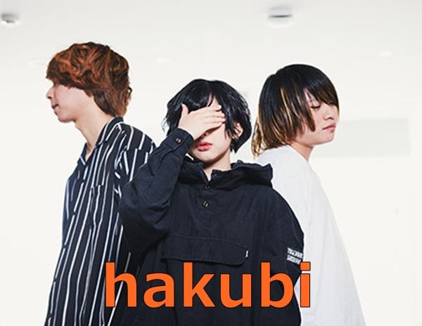 hakubiのメンバーの年齢や出身は?結成のきっかけやバンド名の由来も!2