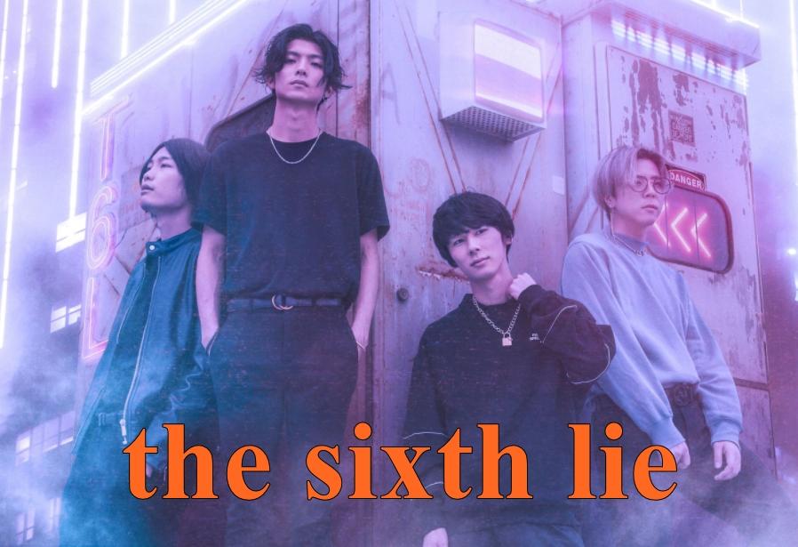 the sixth lieまとめ!メンバーの年齢や脱退したhirotoの今は?1