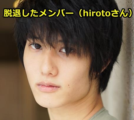the sixth lieまとめ!メンバーの年齢や脱退したhirotoの今は?7