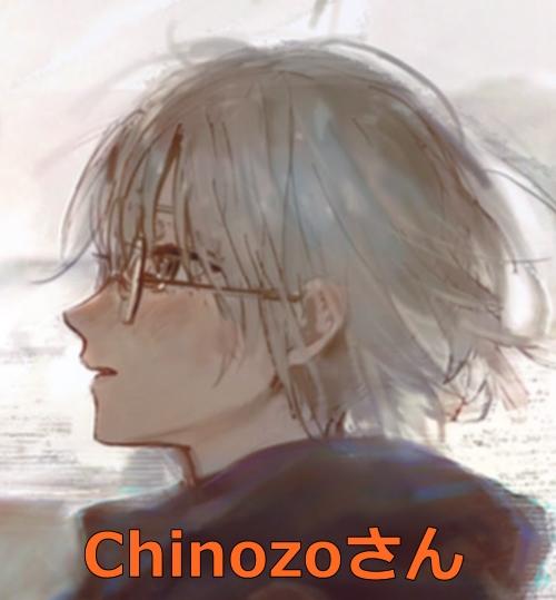 chinozoが事務所に所属するって本当?年収もスポンサー付きですごい!?1