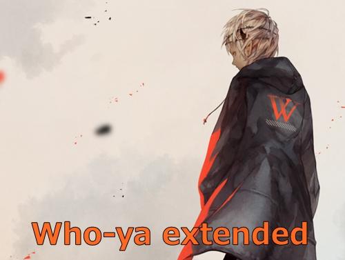 whoya extendedのプロフィールまとめ!本名が意外?!年齢や読み方も!1
