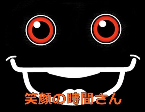 笑顔の時間がモンハンの実況者として面白いと話題!何者なのか調査!1