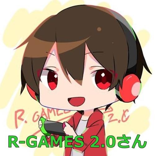 アールゲームズの顔や本名はバレている?年齢やフレンドコードも!1