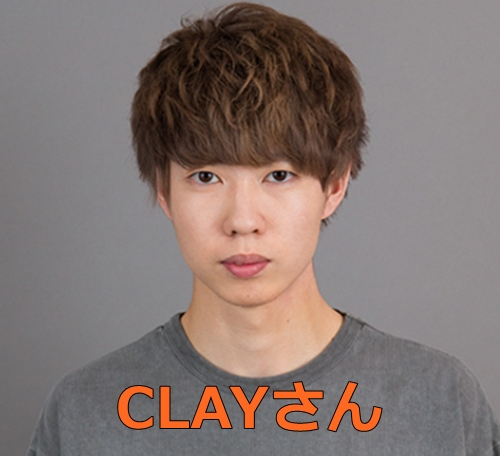 clay(ユーチューバー)の学歴は?出身高校や学生時代のエピソードまで!